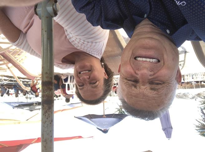 Alan & Deanne Fielding Innkeeper Photo